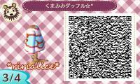 3_20130117125020.jpg
