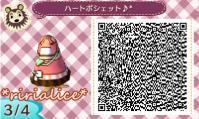 3_20130123212751.jpg