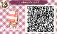 3_20130208225212.jpg