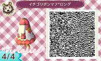 4_20121229142701.jpg