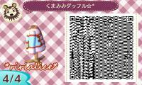 4_20130117125021.jpg