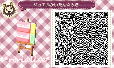 4_20130201170048.jpg