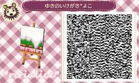 5_20130108220152.jpg