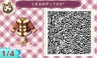 5_20130109162704.jpg