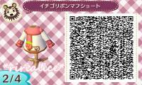 6_20121229142824.jpg