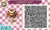6_20130109162705.jpg