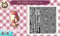 8_20121229142826.jpg