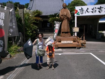 2010_9_7_5