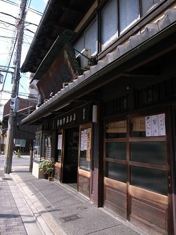2010_10_6_11