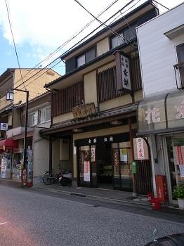 2010_10_6_12