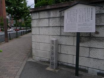 2010_10_6gosho_1