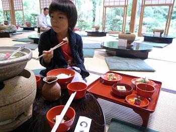 2010_10_6tenryuji_yudouhu