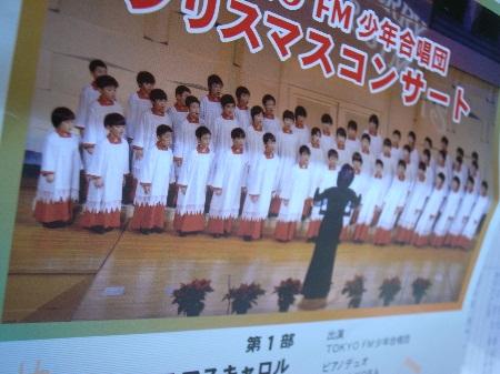 2010_12_26_2