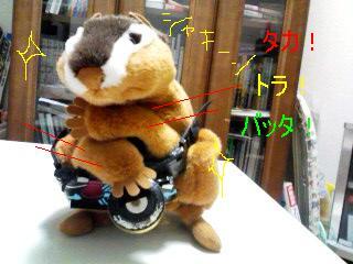 コピー ~ ⑥変身!