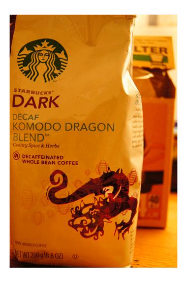 DSC04088コーヒー