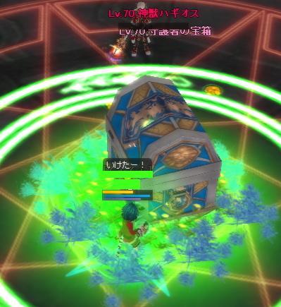 2011-11-4 22_14_32.jpg