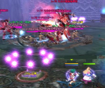 2011-11-23 16_34_9.jpg