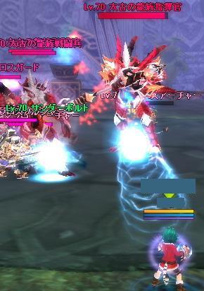 2011-11-23 16_34_19.jpg