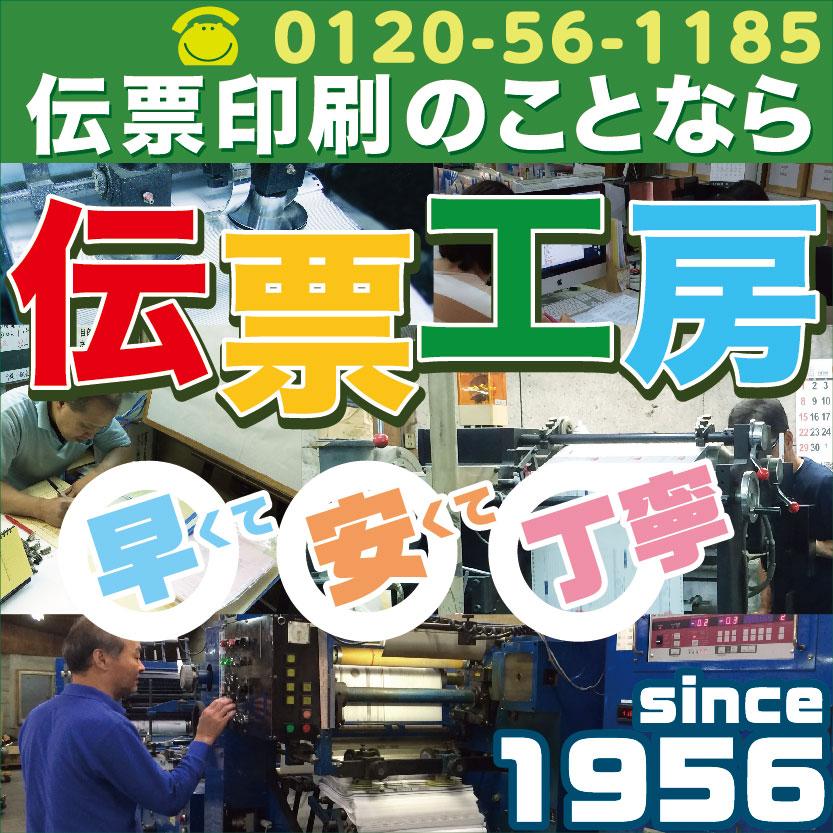 sikaku-01_2014120410542370b.jpg