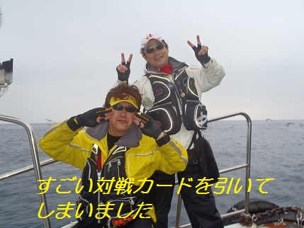 2012クロ釣り王者3