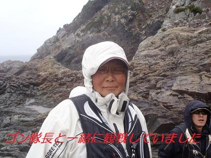 2012クロ釣り王者4
