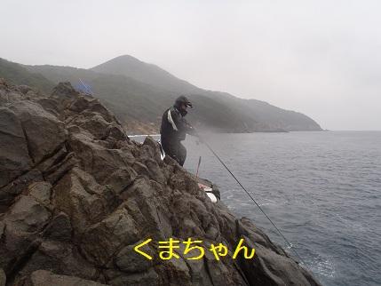 2012クロ釣り王者7