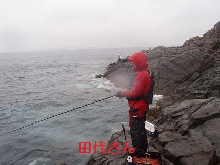 2012クロ釣り王者8