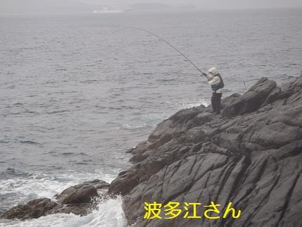 2012クロ釣り王者9