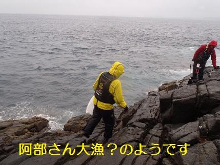 2012クロ釣り王者17