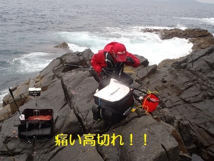 2012クロ釣り王者18