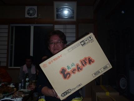 2012表彰7