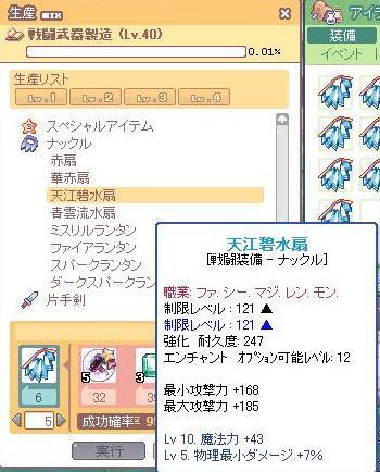 10030201.jpg