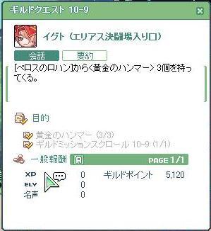 100306SPSCF0000.jpg