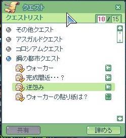 100306SPSCF0003.jpg