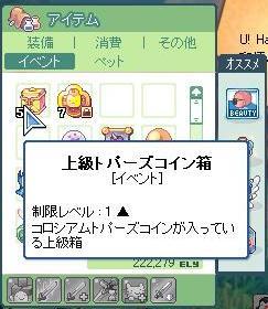 100314SPSCF0000.jpg