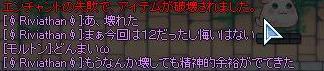 100314SPSCF0005.jpg