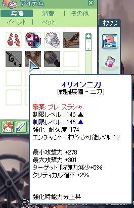 100502.jpg