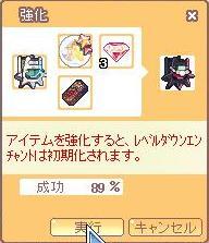 100320SPSCF0001 (3)