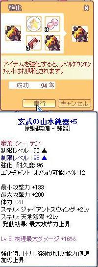 100321 (2)