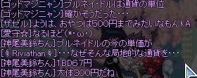 100420 (1)