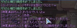 100425 (1)