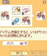 100501 (4)