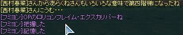 100510 (3)