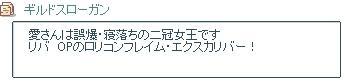 100510 (4)