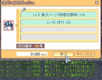 100512 (10)