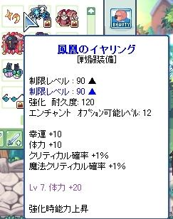 100513 (4)