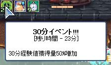 100513 (6)