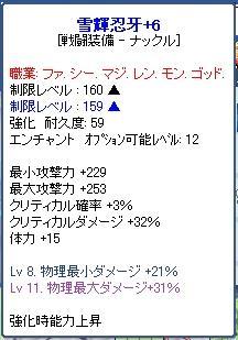 100521 (4)