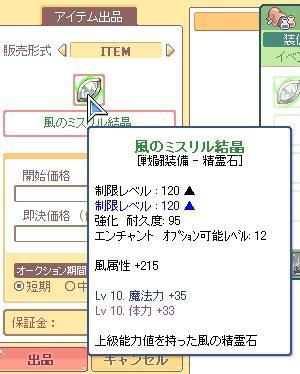 100607 (1)