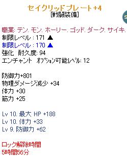 10last (1)